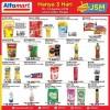 Katalog Promosi Alfamart Terbaru 10-12 Agustus 2018
