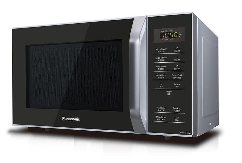 List Harga Microwave Panasonic Terupdate November 2018